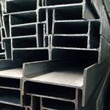 Viga de acero de la fabricación H para la construcción