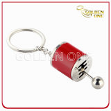 Customized Gear-Change Lever Gold Plated Finish Metal Keyring