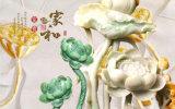 模倣的な救助の彫刻セラミックタイルモデルNo.で印刷される孔雀および花の紫外線: CZ-001