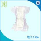 セリウムの証明書が付いている柔らかい綿の赤ん坊のおむつ