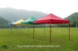 2016 빨간 Outdoor Gazebo 정원 Tent/Manual Assembly Gazebo Tent 4X4/Cheap Folding Tent 2X2