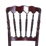 結婚式およびイベントのためのナポレオンのマホガニーの木製の椅子