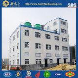 軽い鉄骨構造の研修会か鋼鉄研修会の構築(SS-223)