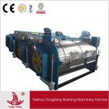 máquina de lavar 10kg, 15kg, 30kg, 50kg, 70kg, 100kg, 150kg, 200kg, 250kg, 300kg industrial para lãs e pano (GX)
