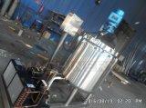 Premier réservoir de vente de refroidissement du lait/réservoir transport de lait (ACE-ZNLG-U1)