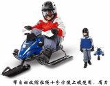 Франтовской Snowboard типа для игры малышей