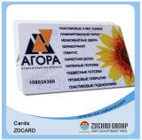 Carte d'adhésion en plastique estampée transparente de carte de visite professionnelle de visite