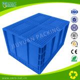 青いカラー交通機関の記号論理学のプラスチックEUの容器