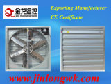 Ventilateur d'aérage à abats-sons de /Industry de ventilateur d'extraction