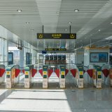 Multi идентификации втягивая контроль допуска барьера билета крыла оптически