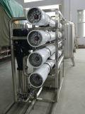 逆浸透の給水系統/ROシステム