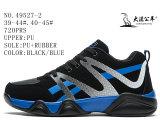 Numéro 49527 chaussures courantes occasionnelles d'hommes d'unité centrale
