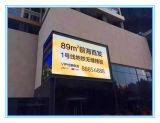DEL polychrome extérieure annonçant l'écran (panneau d'Afficheur LED)