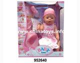 Nueva muñeca del juguete del regalo de la promoción de la producción 2016 (952633)