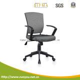 人間工学的様式の調節可能なArmrestの椅子(C098A)