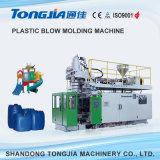 Máquina de moldear de la botella del soplo del material plástico