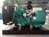Generadores diesel accionados Cummins famosos de la fuente 125kVA/100kw de la fábrica (6BT5.9-G2) (GDC125*S)