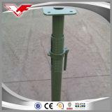 Q235物質的な良質の調節可能な足場支柱