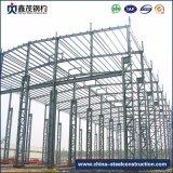 Taller prefabricado galvanizado del marco de acero (construcción de la estructura de acero)
