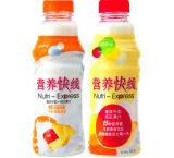 自動ミルク飲み物の充填機械類、びん詰めにする飲み物の充填機