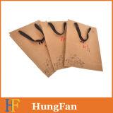 Sacs en papier directs de Brown Papier d'emballage de sacs à provisions d'usine