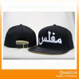 Nuevos sombreros tachonados Customed del camionero del Snapback