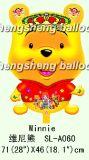 Воздушный шар печатание