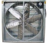 De Ventilator van de uitlaat voor KoelToren