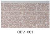 Светлый материал для панели украшения дома