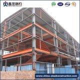 倉庫(鉄骨構造)のためのプレハブの鋼鉄建物