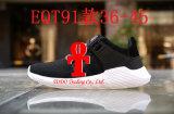 دعم جار 91 [إقت] مشتركة محدودة كمية رجال ونساء أحذية حجم 36-45