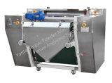 粉のコーティングのための冷却のドラムクーラー