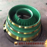 Metso C160를 위한 고품질 OEM 쇄석기 부속