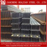 Q345b 건축을%s 물자 H 광속 강철