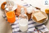 台所によって密封される記憶ジュースかミルクびん