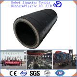 Öl-Schlauch-hydraulischer Gummischlauch hergestellt in China