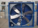 50 '遠心シャッターシステム温室の換気扇