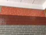 Painel de sanduíche gravado isolado decorativo da espuma do plutônio da fachada do metal