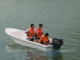 [Gesang-] Boot, Fischerboot, Fiberglas-Boot, preiswertes Boot FRP420 für Verkauf