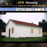 Панельный дом конструкции для прожития семьи
