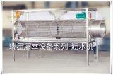 Automatische Edelstahl-Geflügel-Karkasse, die Maschine leert