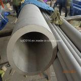 ASTM A312 TP304/304Lのステンレス鋼の継ぎ目が無い空棒