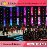 높은 품질 대여 전자 빌보드 디지털 광고 디스플레이 화면-P3를 LED