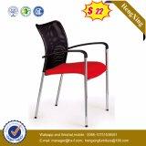 0Nисполнительный учя стул офиса металла тренировки встречи стула (HX-510)