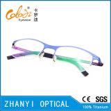 Рамка облегченных Semi-Rimless Titanium стекел Eyeglass Eyewear оптически (8110)