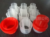 Plastikreinigung-Flüssigkeit-Wannen-Schutzkappen-Form