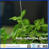 映像の組み立てのための防眩緩和されたガラス
