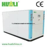 Refrigeratore raffreddato ad acqua industriale del pacchetto del refrigeratore di acqua
