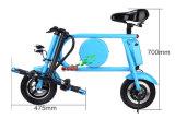 [نو مودل] ذكيّة كهربائيّة سمين يطوي درّاجة
