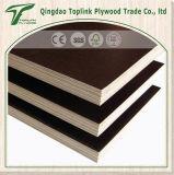 Shandong alta calidad 4 '* 8' de carpintería / Okume marino madera contrachapada por mayor del precio barato